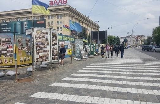 Намет «Все для перемоги» залишиться в центрі Харкова до кінця року – ЗМІ