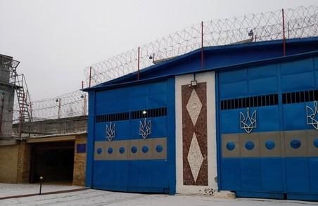 Бунт у харківської колонії: в'язні повідомили про знущання, приниження честі та гідності