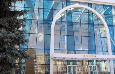 Нацбанк вводить пам'ятну монету на честь 100-річчя Харківського історичного музею