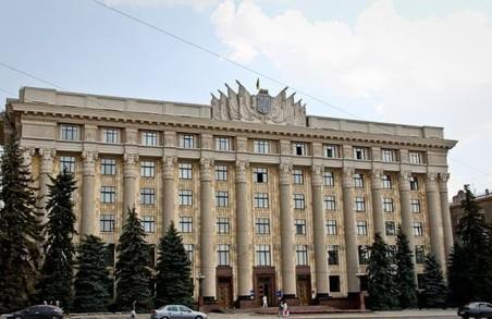 Зеленський звільнив з посади голову Куп'янської РДА