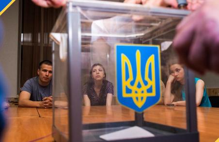 Сьогодні в Харкові стартував виборчий процес в одномандатному виборчому окрузі №179