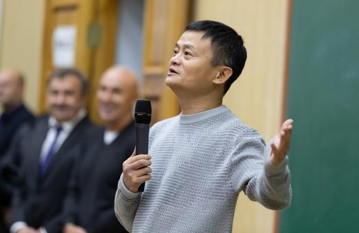 Джек Ма привітав Харківський університет імені Каразіна з 215-річчям