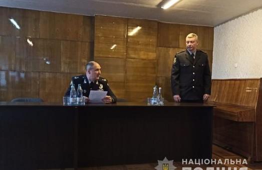 В Індустріальному відділі поліції Харкова новий керівник