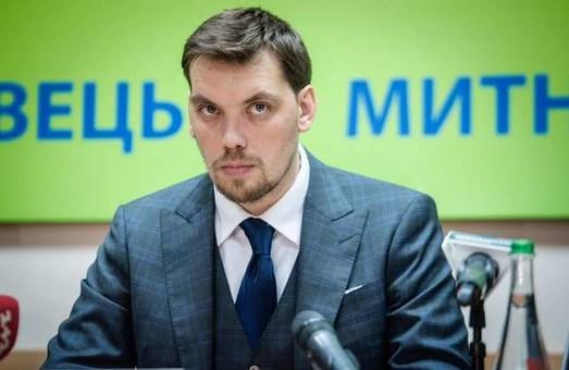 Прем'єр України Олексій Гончарук подав у відставку
