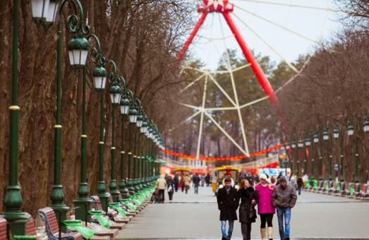 Тепло та сонячно: синоптики розповіли про погоду на вихідних у Харкові