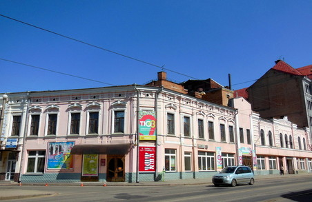 Створено комісію, яка обиратиме керівника Харківського театру для дітей та юнацтва