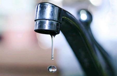 У Харкові можуть зрости тарифи на воду