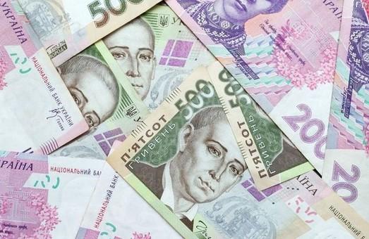 Науковці одного з харківських інститутів поскаржились Зеленському на заборгованість по зарплаті