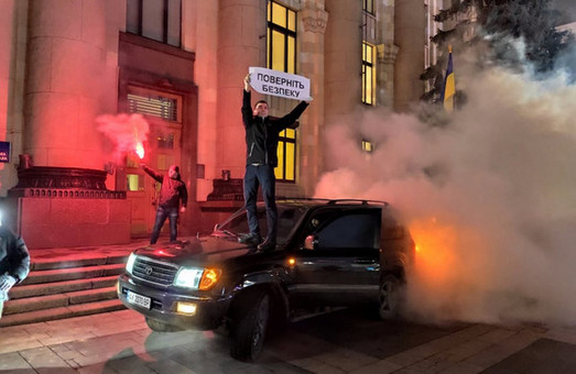 Харківські активісти запалили файєри під вікнами Кучера (ФОТО)
