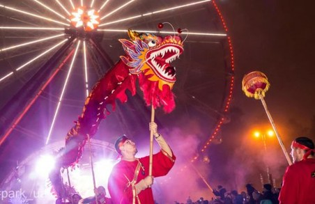 Парк Горького запрошує харків'ян відсвяткувати Східний Новий рік