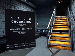 Харків'янин Мстислав Чернов презентував свій дебютний роман «Часи сновидінь» під час відкриття виставки в Києві