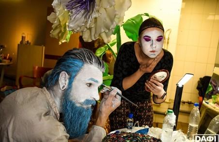 Харків'ян запрошують на безкоштовну лекцію про вуличне мистецтво й створення костюмів