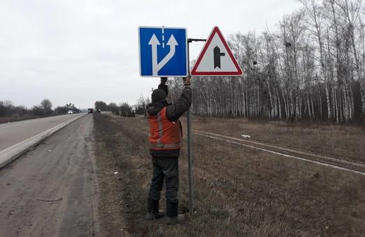 Проїзд по державним дорогам Харківської області забезпечено - САД