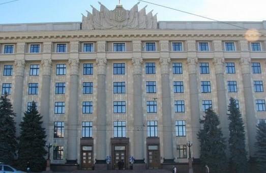 Кучер запропонував екс-керівнику свого передвиборчого штабу очолити один з районів Харківщини