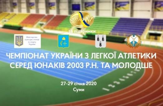 Легкоатлетка Анастасія Матузна встановила юнацький рекорд України