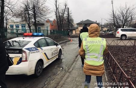 Стрілянина у Харкові: по місту та області введена поліцейська операція «Сирена»