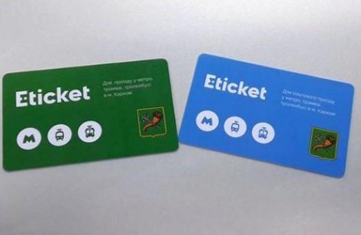 «Е-ticket» у Харкові: з березня безкоштовно проїхати можна буде тільки за електронним квитком