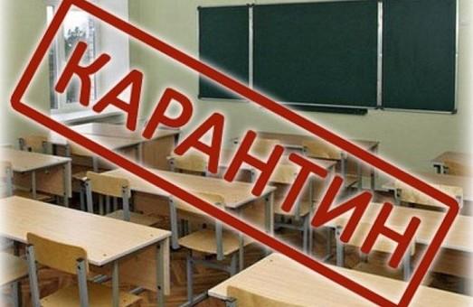 У місті під Харковом всі школи закрили на карантин