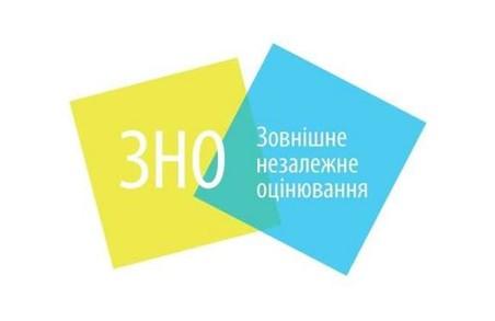 Почалася реєстрація для участі у ЗНО-2020