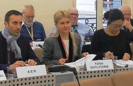 Визначились із кандидатом на посаду Генерального секретаря Конгресу РЄ, - Світлична в Раді Європи