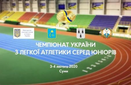 Харківські легкоатлети вибороли «золото» чемпіонатів України