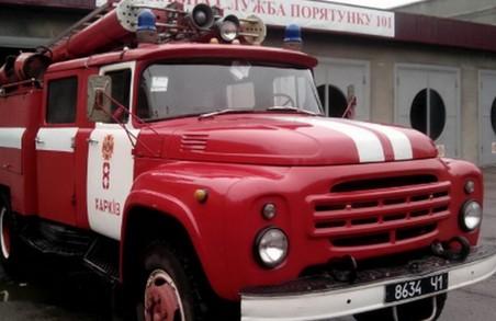 За минулий тиждень харківські рятувальники врятували на пожежах двох чоловік, 72 були евакуйовані