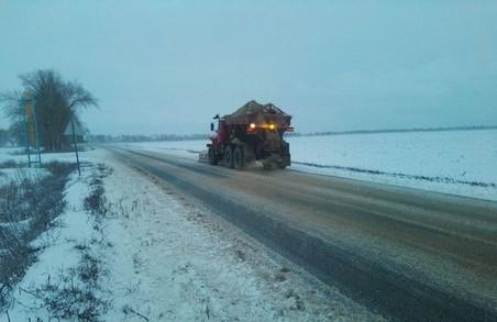 На Харківщині очікується погіршення погоди