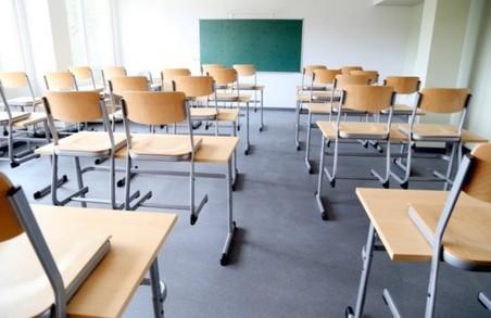 На вимушені канікули відправлені школярі з майже 80 шкіл Харківщини
