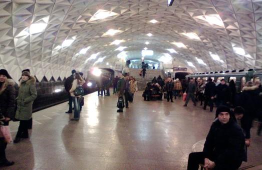 Збитки харківського метро після підвищення ціни за проїзд збільшились вдвічі - ХАЦ