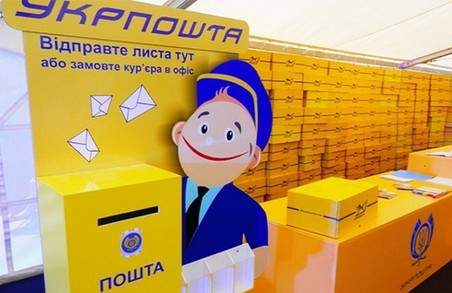 Понад 200 порушень на харківській «Укрпошті» виявлено у ході перевірок