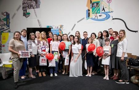БФ Жадана запрошує харківських школярів до участі в конкурсі «Читай-пиши» (ФОТО)