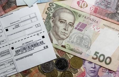 Харківщина лідирує у списку боржників за житлово-комунальні послуги