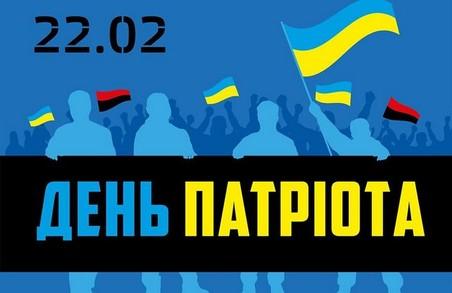 Харківські активісти започатковують День Патріотів: програма