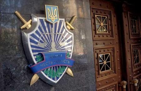 Кооперативна схема в Харкові: Офіс Генерального прокурора направив до суду обвинувальний акт