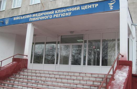 Поранені на Луганщині захисники продовжують лікування у Харкові