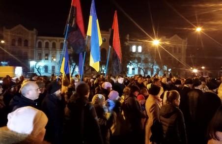 В Харків вшанували Героїв Небесної Сотні