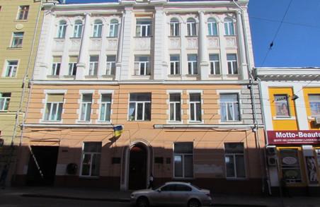 Державний архів Харківський області потребує фінансування для упередження аварійної ситуації