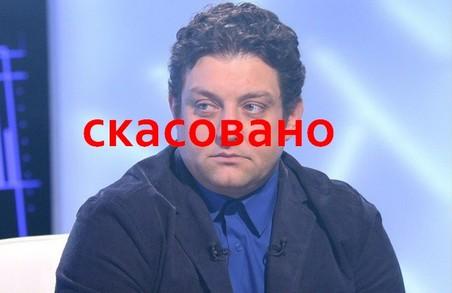 У Харкові скасували виставу з російським актором Полицеймако