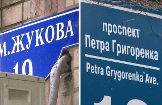 Харків'яни вийдуть під стіни міськради, щоб сказати «ні» поверненню Жукова