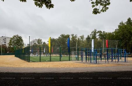 В Харкові на реконструкцію шкільних спортмайданчиків витратять майже 200 мільйонів – ХАЦ
