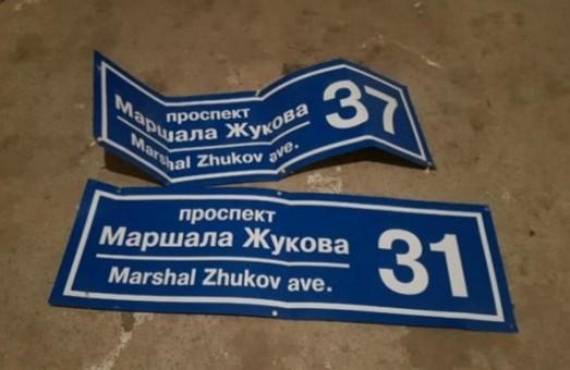 Ватні депутати Харкова знову чхали на Закон: у Нацкорпусі прокоментували повернення Жукова