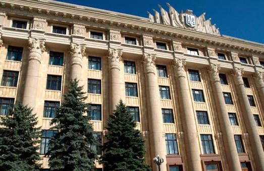 У Харківській облраді з'явилась депутатська група «Слобожанщина»