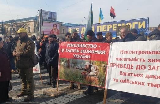Під вікнами Кучера мітингують мисливці та залізничники (ФОТО)