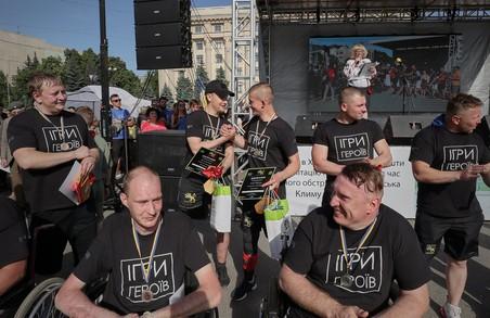 В Харкові відбудуться четверті «Ігри Героїв»