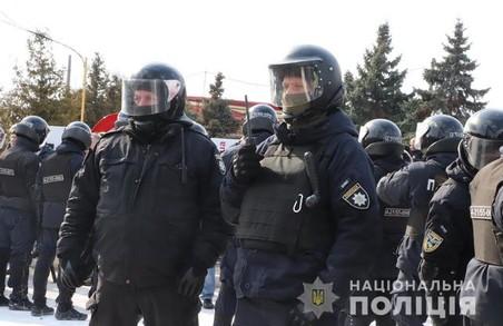 Зіткнення на ТЦ «Барабашово»: відкрито кримінальне провадження (ФОТО, ВІДЕО)