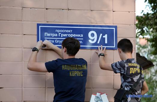 Повернення Жукова: Інститут Національної пам'яті невідкладно звернеться до правоохоронних органів