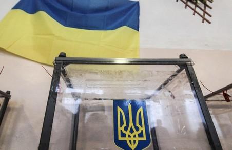 На окрузі Кучера на Харківщині виникла реальна загроза зриву виборів - Коновал
