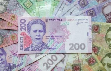 Заборгованість із зарплати: Харківщина лідирує у антирейтингу по регіонах