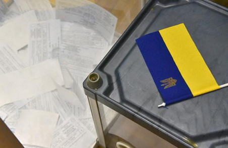 Понаїхали та не доїхали: в ОВК нагадали про карну відповідальність членам комісій на 179 окрузі на Харківщині