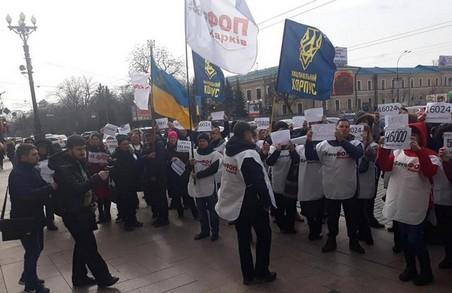 «Захисти свій бізнес»: під стіни Кучера прийшли підприємці (ФОТО)